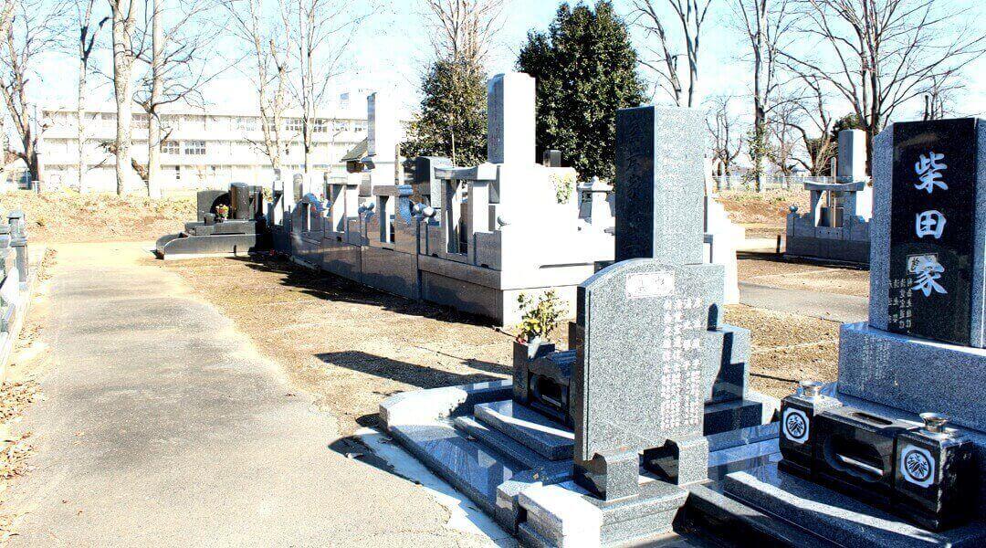 東持寺分譲墓地